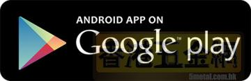 Yale bluetooth Key App - android app on google play | YMG-40密碼鎖藍芽APP Google Android手機APP