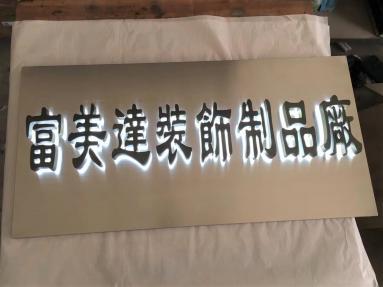 訂造電鍍3D立體金屬字
